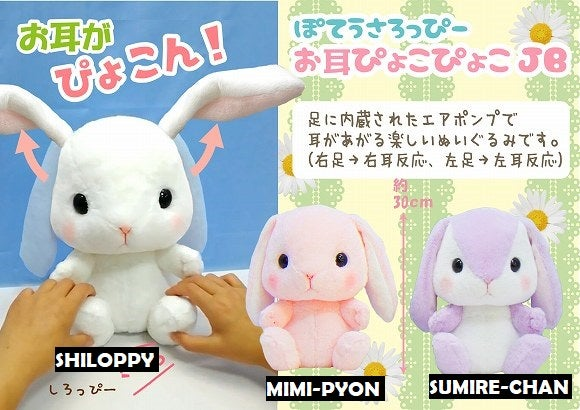 Shiloppy White Floppy Ears Big Plush Figure
