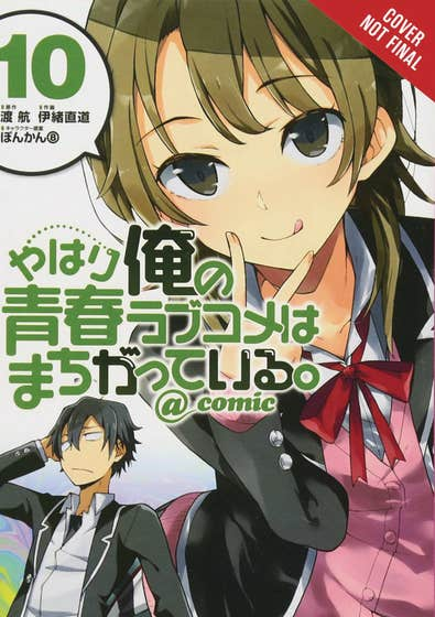 My Youth Romantic Comedy is Wrong, As I Expected @ comic, Vol. 10 (manga)