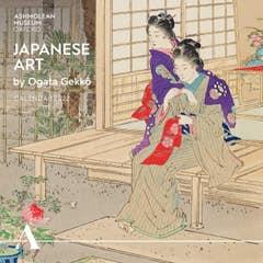 Ashmolean Museum: Japanese Landscapes by Ogata Gekko  Wall Calendar 2022 (Art Calendar)