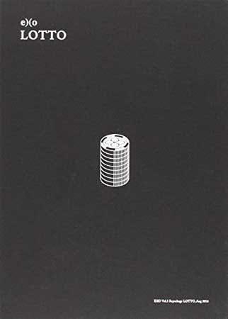 Lotto Chinese Version Album