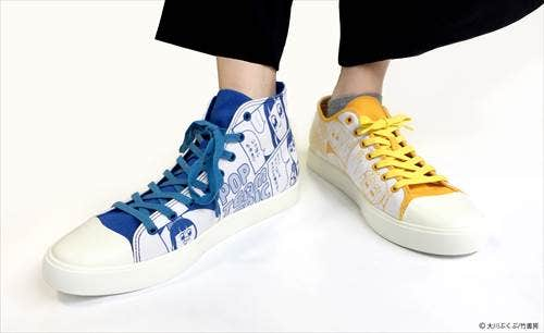 Pop Team Epic Low/High Cut Snickers 26 cm