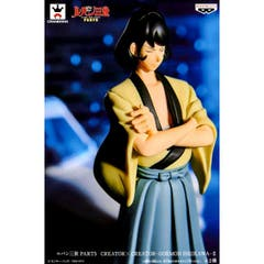 Goemon Ishikawa II PVC Figure 16 cm