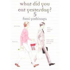 What Did You Eat Yesterday Volume 5
