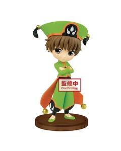Cardcaptor Sakura Clear Card Q-posket Petit Syaoran Li Fig
