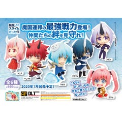 That Time I Got Reincarnated as a Slime Trading Figure
