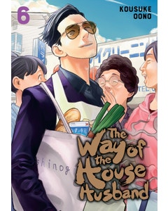 Way of the Househusband Vol. 06