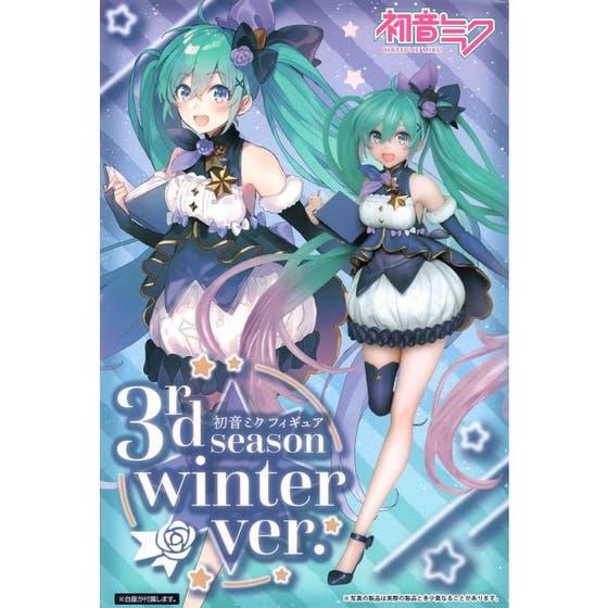 Hatsune Miku 3rd Season Winter Version Figure