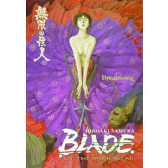 Blade of the Immortal: v. 3: Dreamsong
