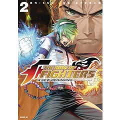 The King of Fighters: A New Beginning Vol. 2