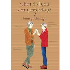 What Did You Eat Yesterday? Volume 7