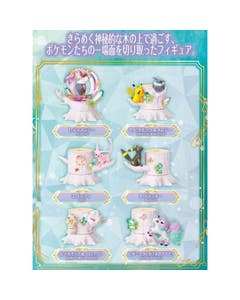 Pokemon Forest Mysterious Shining Location Trading Figure