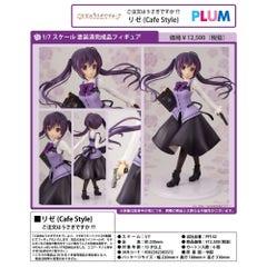 Rize Cafe Style PVC Figure 23 cm