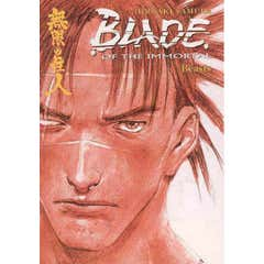 Blade of the Immortal: v. 11: Beasts