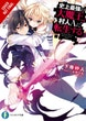 The Greatest Demon Lord Is Reborn as a Typical Nobody, Vol. 4 (light novel)