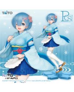 Rem Japanese Style Maid Precious Figure