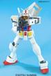 Gundam Mega Size Model Kit 1/48 3