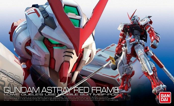 RG Gundam Astray Red Frame Model Kit 1/44