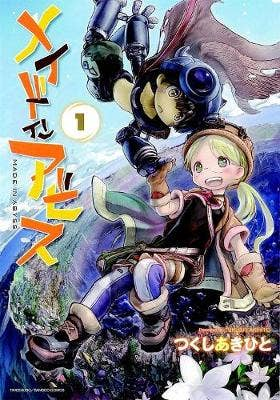 Made in Abyss Voi. 1