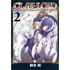 Clay Lord: Master of Golems: Vol. 2