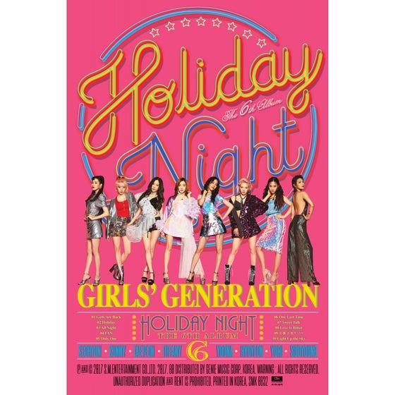 Holiday Night (Random Version) + Poster