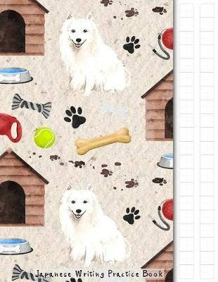 Japanese Writing Practice Book: Japanese Spitz Dog Themed Genkouyoushi Paper Notebook to Practise Writing Japanese Kanji Characters and Kana Scripts such as Katakana and Hiragana together with this customized Cornell Notes