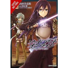 Sword Art Online: Phantom Bullet, Vol. 3 (manga)
