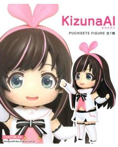 Kizuna AI Puchieete Figure