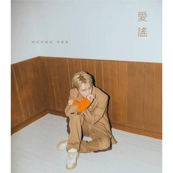 Kim Jae Joong 2 Album