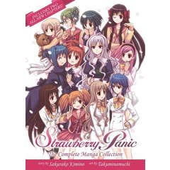 Strawberry Panic Omnibus: The Complete Manga Collection