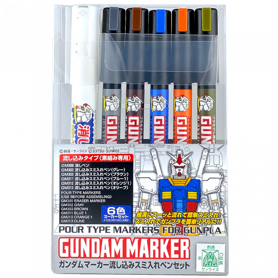 Gundam Extra Thin Type for Panel Lines Markers (6)
