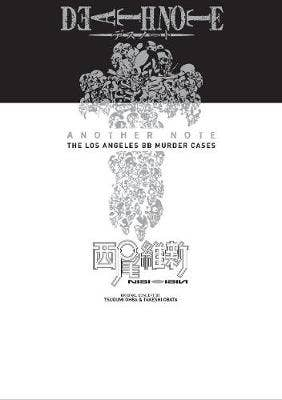 Death Note Another Note: The Los Angeles BB Murder Cases