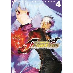 King of Fighters New Beginning Vol. 04