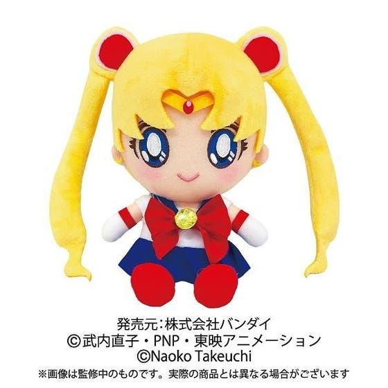 Sailor Moon Chibi Plush Figure 15 cm