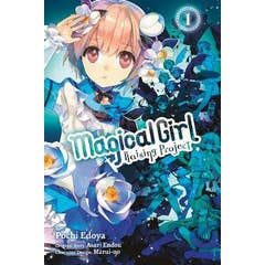 Magical Girl Raising Project, Vol. 1 (manga)