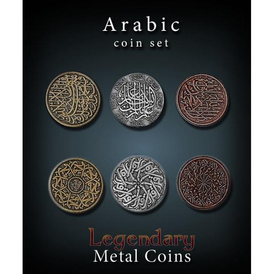 Arabic Metal Coins Set (24)