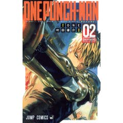 One-Punch Man JP ( 2)