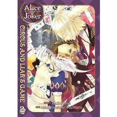 Alice in the Country of Joker: Volume 2: Circus and Liar's Game