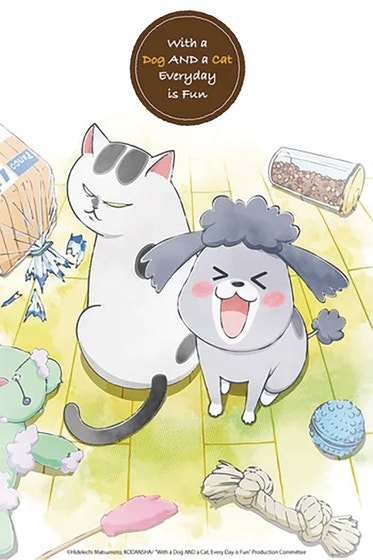 With Dog And Cat Everyday Is Fun Vol. 04
