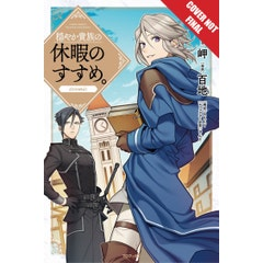 A Gentle Noble's Vacation Recommendation: Volume 1