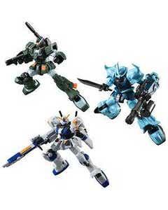 Gundam G Frame Series 7 Trading Figure