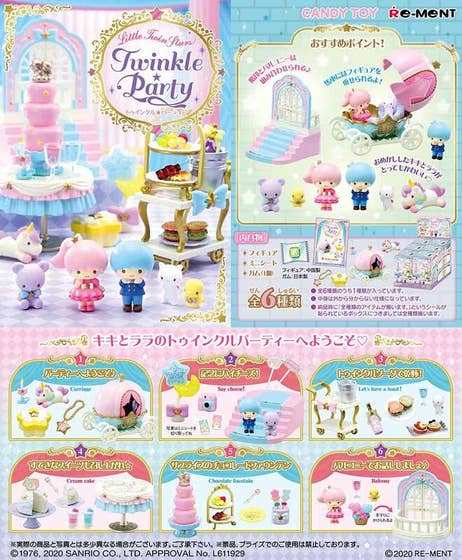 Twinkle Party Trading Figure