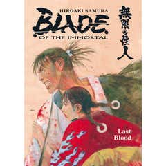 Blade of the Immortal: v. 14: Last Blood