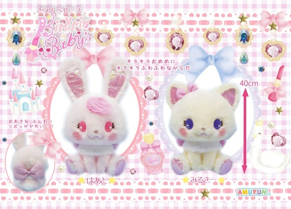 Kirarin Cat Baby Milky Big Plush Figure