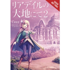 In the Land of Leadale Vol. 02 (Novel)