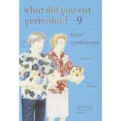What Did You Eat Yesterday ? Volume 9