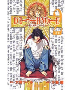 [Death Note 2]