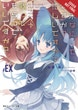 WorldEnd: What Do You Do at the End of the World? Are You Busy? Will You Save Us? EX