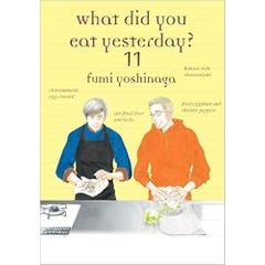 What Did You Eat Yesterday ? Volume 11