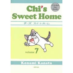 Chi's Sweet Home: Volume 7