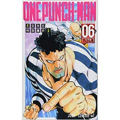 One-Punch Man JP ( 6)